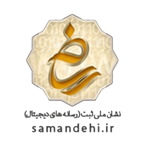 نماد ساماندهی الکترونیک