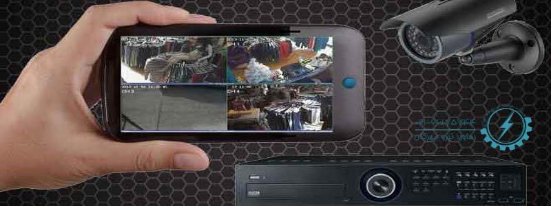 آموزش انتقال تصویر دوربین مداربسته به گوشی موبایل