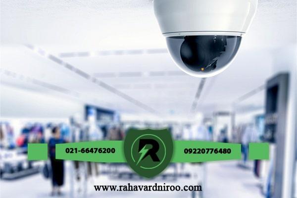 مشخصات فنی دوربین مدار بسته
