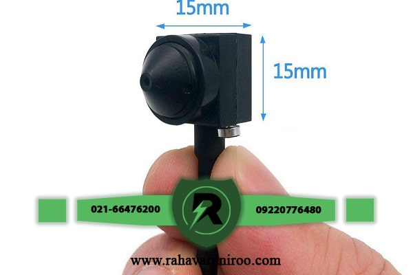 دوربین مخفی کوچک چیست