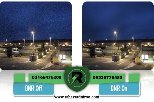 DNR در دوربین مداربسته چیست و چه کاربردی دارد