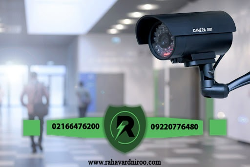 قوانین نصب دوربین های مدار بسته در مکان های مختلف