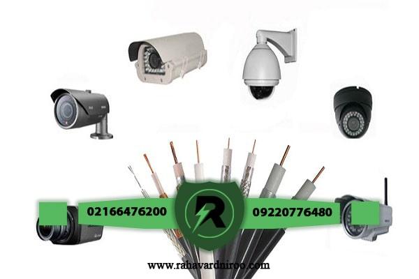 کابل ها و اتصالات دوربین مدار بسته