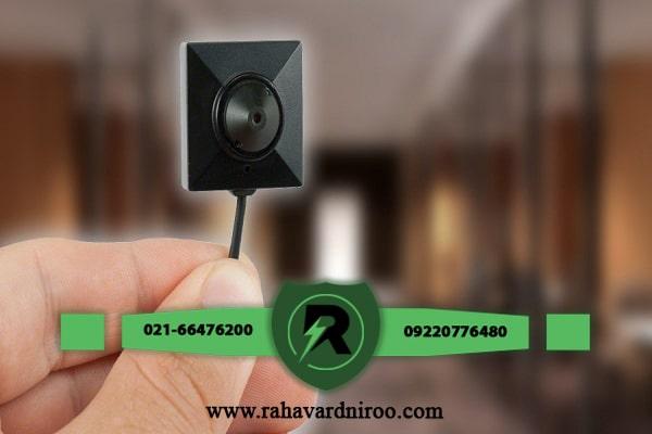 نصب دوربین مدار بسته مخفی کوچک برای منزل